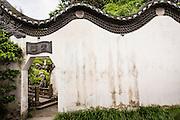Dragon wall in Yu Yuan Gardens Shanghai, China