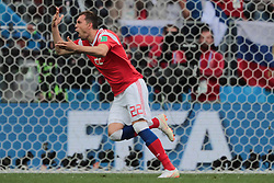 June 14, 2018 - Moscow, Russia - Artyom Dzyuba fo Russian National team  during the group A match between Russia and Saudi Arabia at the 2018 soccer World Cup at Luzhniki stadium in Moscow, Russia, Tuesday, June 14, 2018. (Credit Image: © Anatolij Medved/NurPhoto via ZUMA Press)