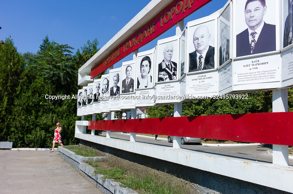 20150825  Moldova, Transnistria, Tiraspol. famous soviet heroes displayed next to he Soviet House, city hall of the capitol of the self declared state Transnistria.