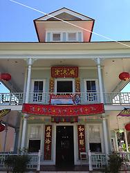 Wo Hing Museum, Lahaina, Maui, Hawaii, US