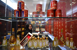 Ginseng-related products are displayed at a ginseng processing plant in Ji'an, northeast China's Jilin Province, June 11, 2015. China has a long history of cultivating ginseng, which is considered to be nutritious and to have medicinal value in traditional Chinese medicine. Considered as the world's largest ginseng production area, Jilin produces about 85 percent of China's total ginseng output and 70 percent of the world's output. More than 98 percent of ginseng in Jilin is currently cultivated, not grown in the wild. EXPA Pictures © 2015, PhotoCredit: EXPA/ Photoshot/ Wang Haofei<br /> <br /> *****ATTENTION - for AUT, SLO, CRO, SRB, BIH, MAZ only*****