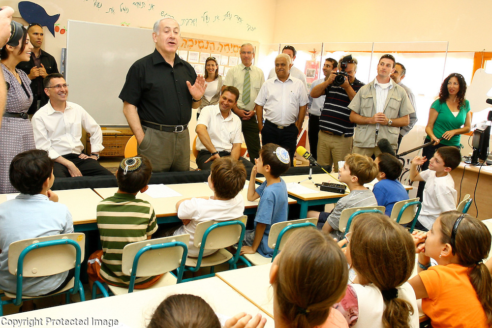 Israeli Prime Minister Bibi Netanyahu visits Yachad Modiin Elementary School on September 1.