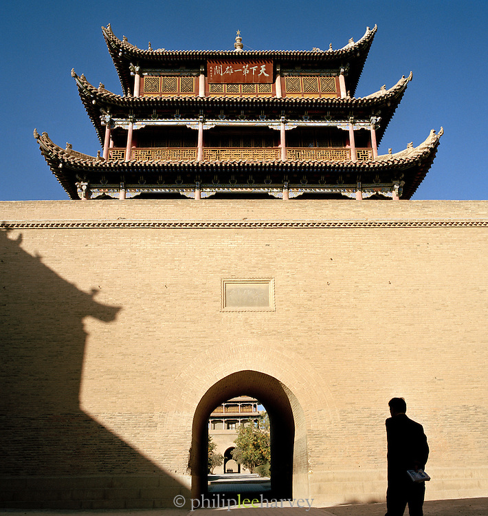 Archway at the Jiayuguan Fort, first pass at the end of the Great Wall of China, Silk Route; Jiayuguan, Gansu Province, China. Jiayuguan is one of the main passes of the Great Wall.