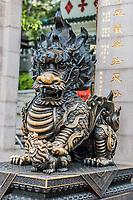 dragon statue Sik Sik Yuen Wong Tai Sin Temple Kowloon in Hong Kong