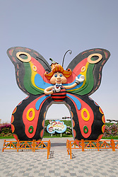 Entrance to Dubai Butterfly Garden in United Arab Emirates