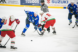 Jan Urbas during Ice Hockey match between National teams of Slovenia and Belarus at International tournament Euro ice hockey Challenge 2019, on February 9, 2019 in Ice Arena Bled, Slovenia. Photo by Peter Podobnik / Sportida