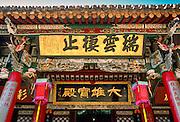 Buddist Temple, Huating, China