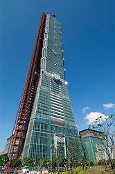 Taipei 101 in Taipei Taiwan is curently world`s tallest building