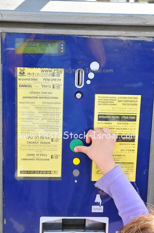 Israel, Haifa, A parking lot Automatic ticket machine