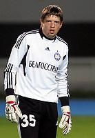 BILDET INNGÅR IKKE I FASTAVTALENE MEN MÅ KJØPES SEPARAT<br /> <br /> Fotball<br /> Foto: imago/Digitalsport<br /> NORWAY ONLY<br /> <br /> 25.07.2012<br /> Skopje (Former Yugoslav Republic Macedonia) FK Vardar-FK Bate Borisov UEFA Champions League qualifying 2nd leg <br /> <br /> Andrey Harbunow / Andrei Garbunov FK Bate Borisov