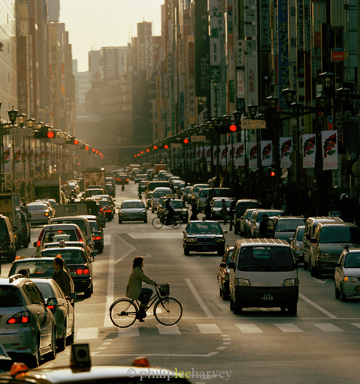 City street scene in Tokyo, Japan
