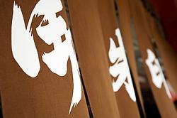 Detail of writing on traditional curtain screen at SensoJi Shrine in Tokyo Japan