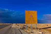 Beware of Camels Near Road sign, Negev Desert, Israel.
