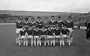 All Ireland Semi-Final, Meath v Galway. Galway.09.08.1970
