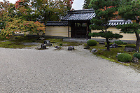 """Toji-in was founded in 1338 by Lord Ashikaga as a family temple, under supervision of priest Soseki Muso who was then one of the most famous landscape gardeners.  The garden of Toji-in is one of the few surviving gardens designed by Soseki.  The main garden is divided in two parts. The western one, called the """"lotus pond"""" near the temple buildings and composed around a pond. Above the pond garden is Seiren-tei teahouse. The eastern garden is made up of moss and maple trees, and is at its best in autumn. South of the main hall is the dry landscape karesansui zen garden."""