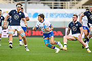 Matteo Minozzi (Italy) during the Autumn Nations Cup, rugby union Test match between Italy and Scotland on November 14, 2020 at the Artemio Franchi stadium in Florence, Italy - Photo Ettore Griffoni / LM / ProSportsImages / DPPI