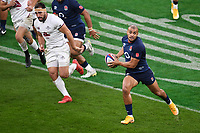 Rugby Union - 2020 Autumn Nations Cup - England vs Georgia - Twickenham<br /> <br /> England's Jonathan Joseph in action during this afternoon's game.<br /> <br /> COLORSPORT/ASHLEY WESTERN
