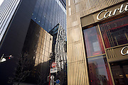 Ginza Tokyo buildings and shops