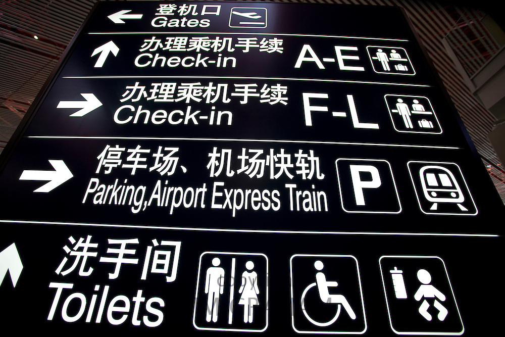 Signpost in Terminal Three of Beijing Capital International Airport, China