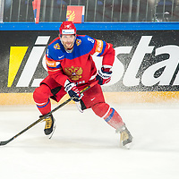 17.05.2016, IIHF World Championship 2016 Russia,  Alexander Ovechkin at VTB Ice Palace, Moscow, Russia (Robert Hradil,Monika Majer/RvS.Media) #RvS.Media #RobertHradil #MonikaMajer