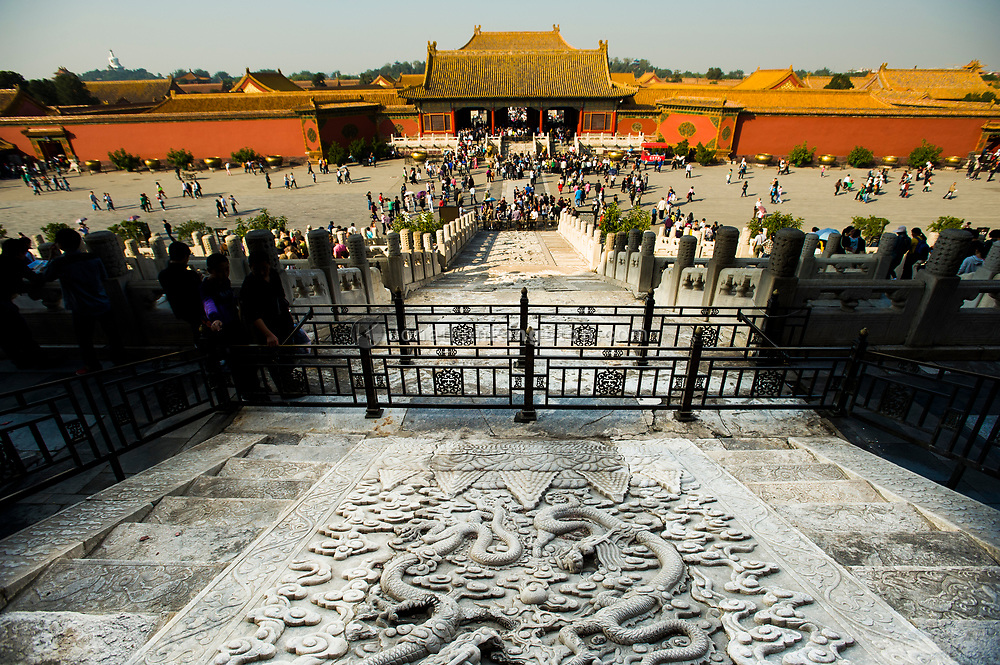 The dragon stairs in the Forbidden City, Beijing, China.