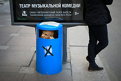 16th June 2017 - FIFA Confederations Cup - A mask from a nearby waxwork museum lies eerily discarded in a litter bin - Photo: Simon Stacpoole / Offside.
