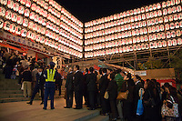 Japanese Lanterns at the Hanazono Shrine Tori No Ichi or the Day of the Rooster.  On this day Japanese shrines throng with buzzing crowds, the air punctuated by rhythmic clapping and the shouts of vendors and patrons. It's an atmosphere utterly traditional.