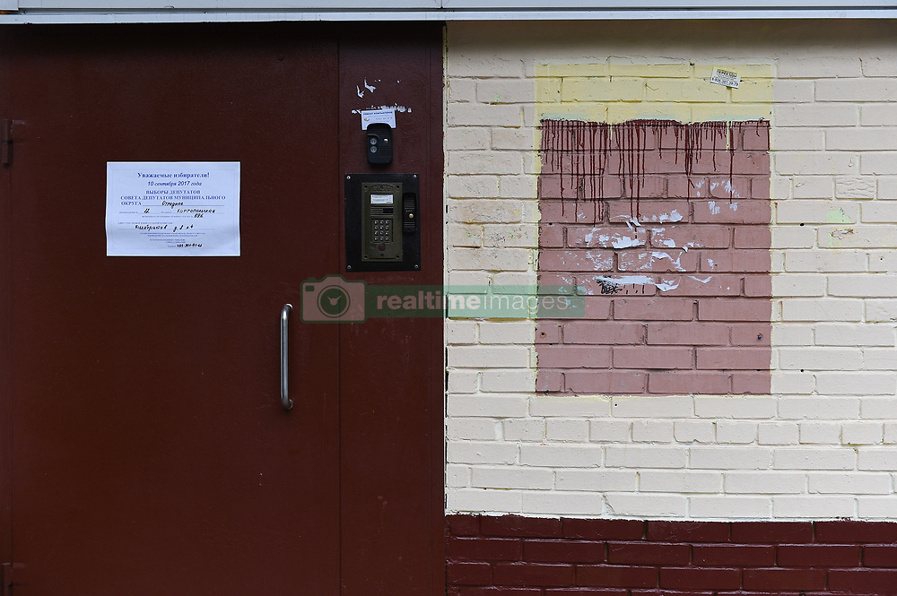 September 6, 2017 - Moscow, Russia - September 6, 2017. - Russia, Moscow. - All information boards on entrances of the residential buildings were dismantled in Moscow's Otradnoe district ahead of municipal elections which will be held on September 10, 2017. (Credit Image: © Russian Look via ZUMA Wire)