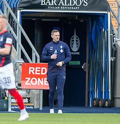 20MAR21 Falkirk's head coach David McCracken. Falkirk 2 v 0 Montrose, Scottish Football League Division One game played 20/3/2021 at The Falkirk Stadium.