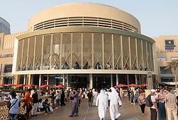Exterior of the Dubai Mall in Dubai, United Arab Emirates.