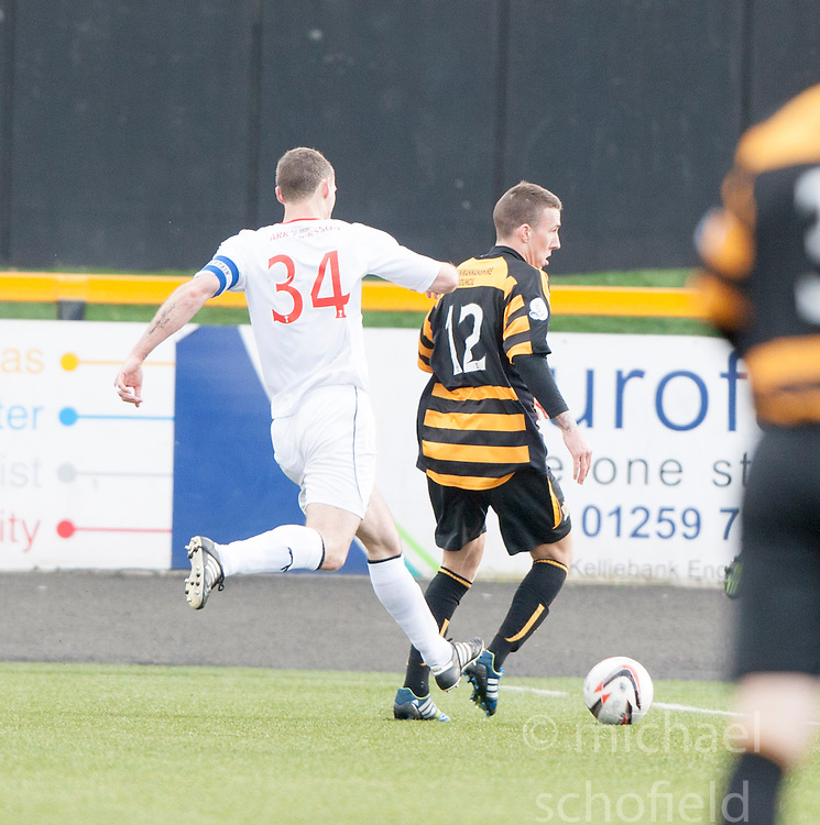 Alloa Athletic's Edward Ferns on way to scoring their first goal.<br /> Alloa Athletic 3 v 0 Falkirk, Scottish Championship game played today at Alloa Athletic's home ground, Recreation Park.<br /> © Michael Schofield.