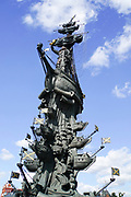 Monument to Peter the Great, Moscow, Russia