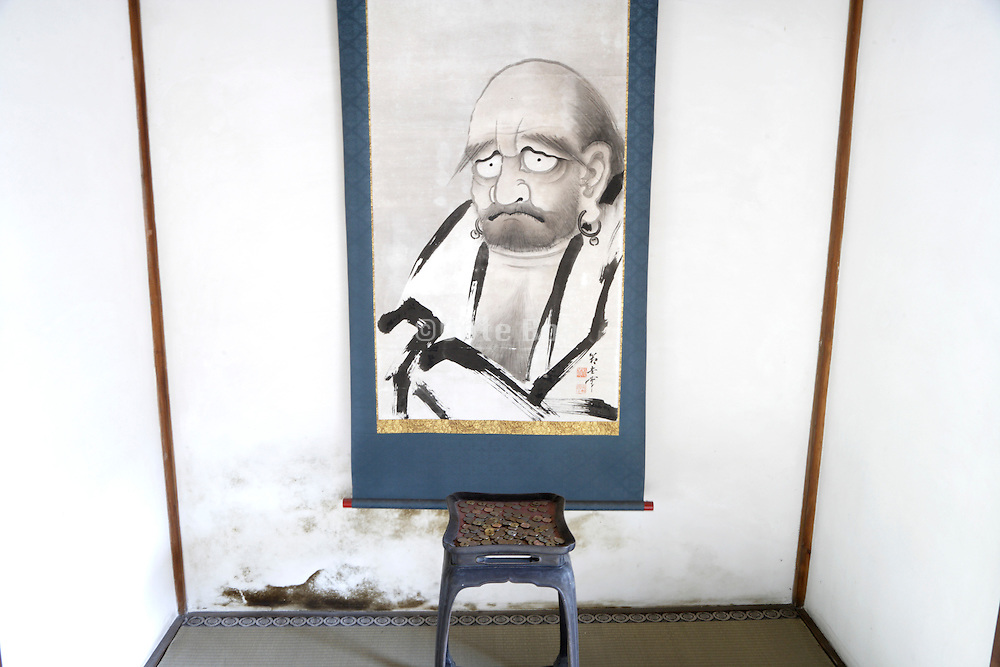 Daruma, 15th century painting at the Nanzenji temple in Kyoto Japan