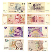 Obsolete Israeli bank notes 50 and 100 Old Shekel (1978 and 1979) and New Shekel (1992 and 1995) notes