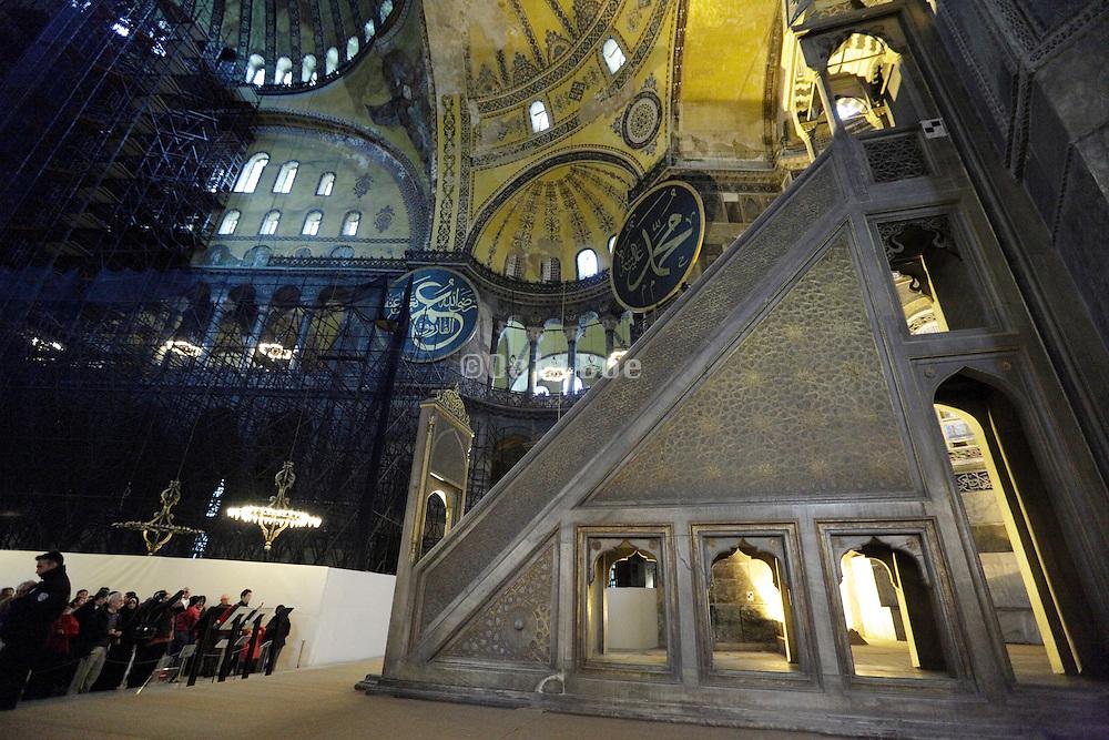 The speaker's podium in the Hagia Sophia museum Mosque Istanbul