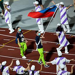 20210905: JPN, Paralympics - Tokyo 2020 Paralympics, Day 12