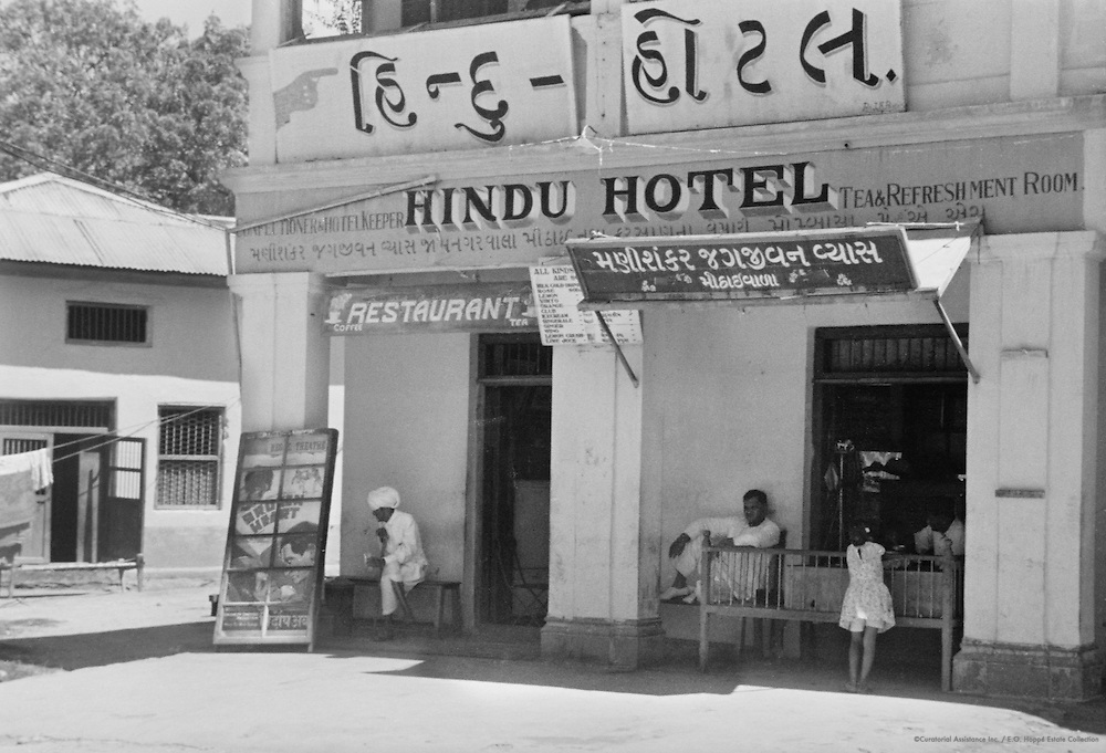 Hindu Hotel, Mombasa, Kenya, Africa, 1937