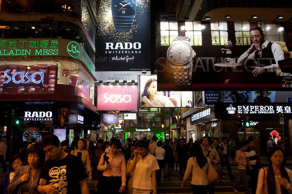 Mcc0034623 .  Daily Telegraph..Nightime in the Causeway Bay area of central Hong Kong...Hong Kong 6 October 2011