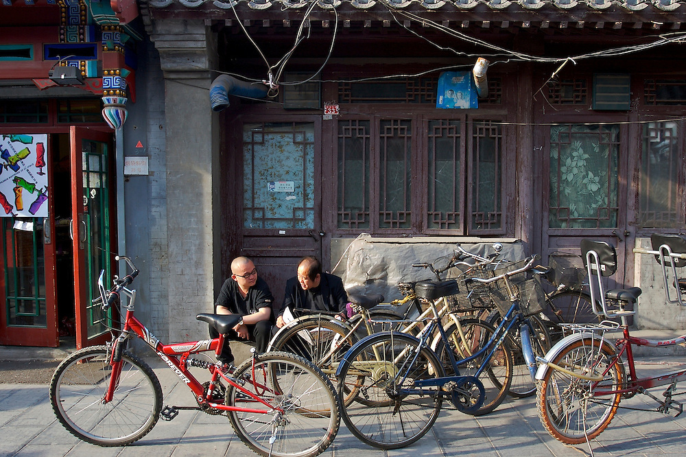 A hutong or alleyway in the Shichahai area in Beijing, China.