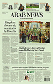 March 29, 2021 (ASIA-PACIFIC): Front-page: Today's Newspapers In Asia-Pacific
