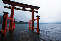 The Hakone Shrine or Hakone Jinja is a Shinto shrine on the shores of Lake Ashi. The main festival of the shrine is held annually on August 1. The famous shrine is also known by its official name Hakone Gongen.