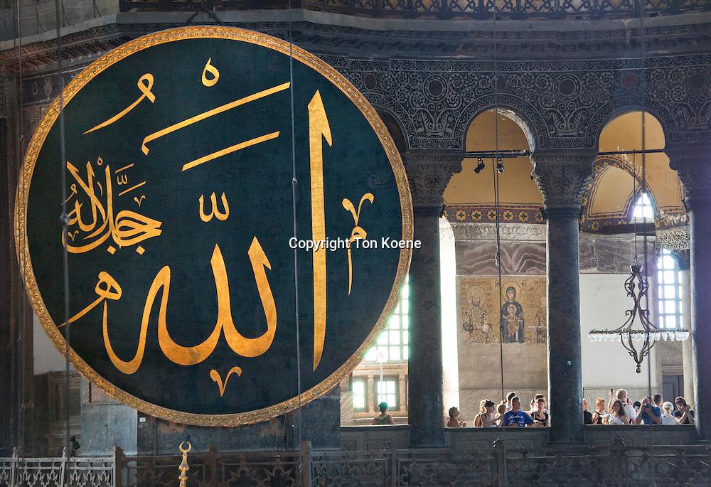 Hagia Sophia (Aya Sophia) in Istanbul