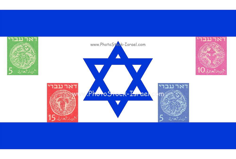 Digitally enhanced image Israeli Doar Ivri (Hebrew post) Stamps from 1948 on Israeli flag background