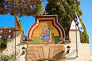 Theotokos, Monastery, Paleokastitsa, 18th century Greek Orthodox. Corfu Ionian Island, Greece .<br /> <br /> If you prefer to buy from our ALAMY PHOTO LIBRARY  Collection visit : https://www.alamy.com/portfolio/paul-williams-funkystock/corfugreece.html <br /> <br /> Visit our GREECE PHOTO COLLECTIONS for more photos to download or buy as wall art prints https://funkystock.photoshelter.com/gallery-collection/Pictures-Images-of-Greece-Photos-of-Greek-Historic-Landmark-Sites/C0000w6e8OkknEb8