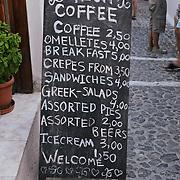 Cafe snack bar stand in Santorini