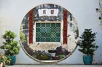 Chine, Macao, la maison du Mandarin // China, Macau, house of Mandarin
