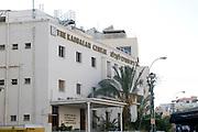 Israel, Tel Aviv The Kabbalah Centre
