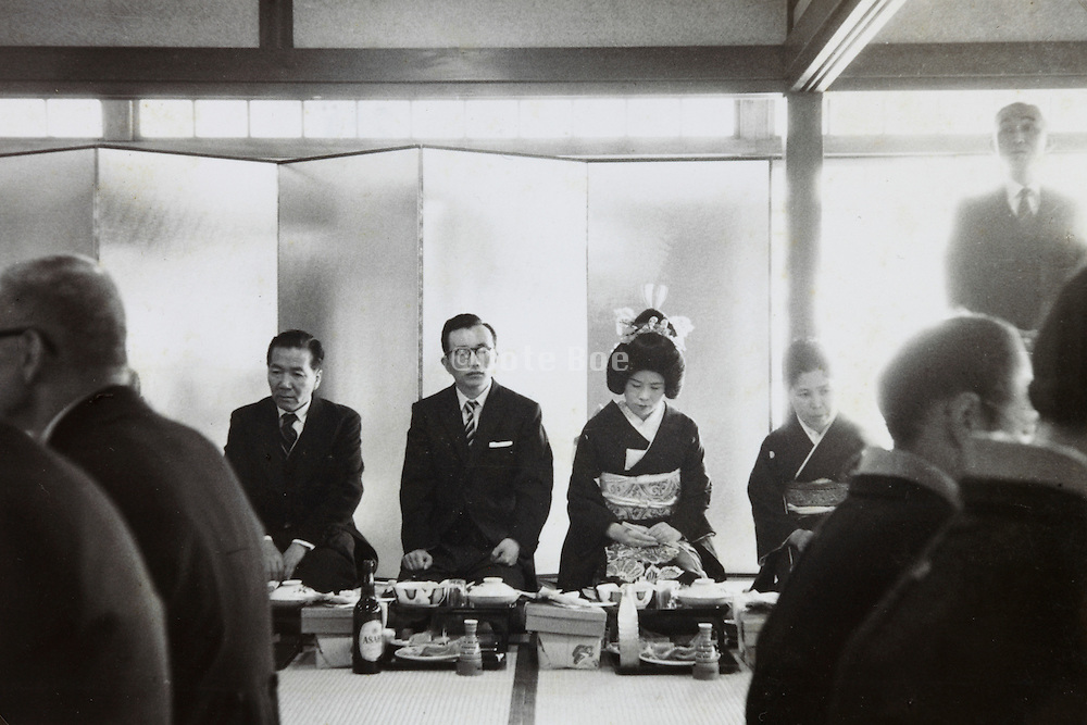 formal traditional Japanese wedding party 1960