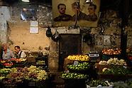 Ramadan: Damascus
