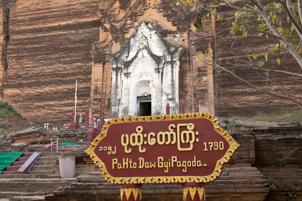 The Mingun Pahtodawgyi entrance sign.  This an incomplete monument Stupa in Mingun, northwest of Mandalay. The ruins are the remains of a massive construction project begun by King Bodawpaya